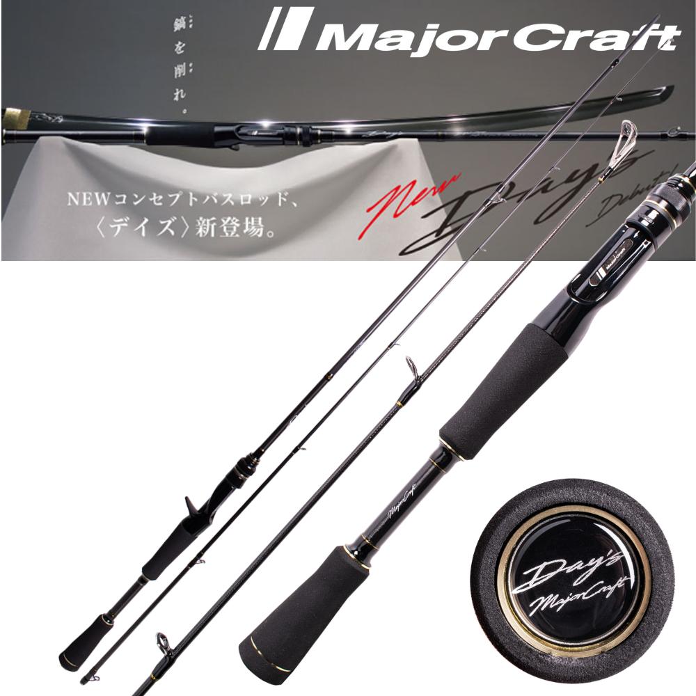 Major Craft Bass & Pike Pêche Hi Performance Baitcasting Rod jours