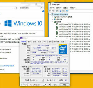 Intel-Core-i7-5820K-3-3GHz-Six-Core-Processor-LGA2011-3-x99