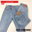 Vintage-Levis-Levi-501-Herren-Klasse-A-Jeans-w30-w32-w34-w36-w38-w40-Levi-039-s-Denim Indexbild 14