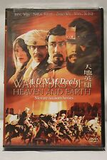 warriors of heaven and earth and earth dvd English subtitle