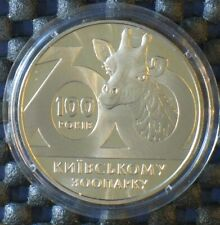 2008 Ukraine Coin 2 Hryvni UAH 100 Years to Kyiv Zoo Flora /& Fauna UNC