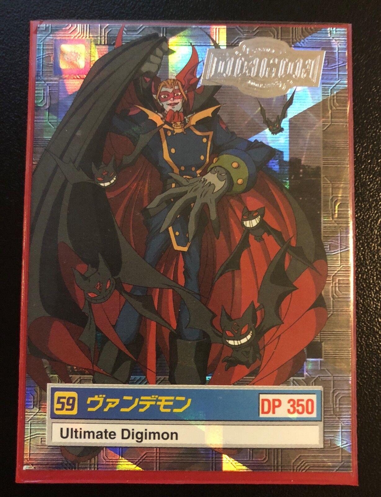 Myotismon Digimon Card Animated Series II Ultimate Rare(english and japennese)