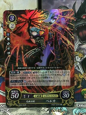 Beruka B02-068HN Fire Emblem 0 Cipher NM if Fates FE Heroes