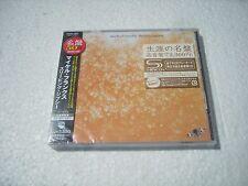 MICHAEL  FRANKS - SLEEPING GIPSY  - JAPAN CD SHM mastering