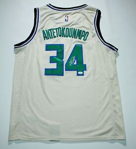 Giannis Antetokounmpo Autographed MVP Bucks #34 NBA ...