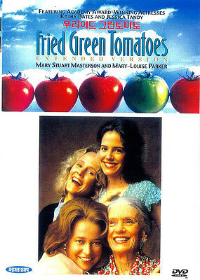 Fried Green Tomatoes (1991) New Sealed DVD Kathy Bates