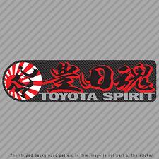 TOYOTA Spirit Japanese Kanji Vinyl Decal Sticker JDM SUPRA FR-S 86 MR2  P024