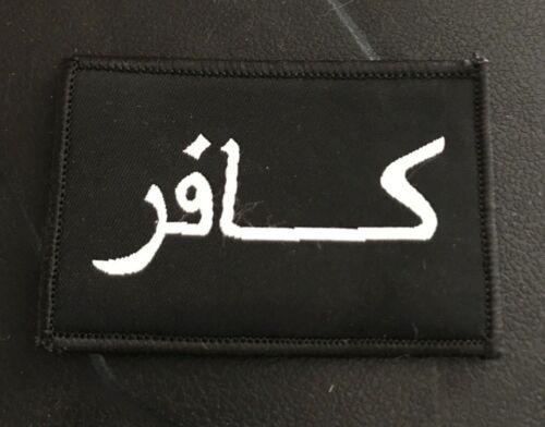 VELCRO® BRAND Hook Fastener Compatible Arabic Lettering INFDL Black 3x2 #8 Patch