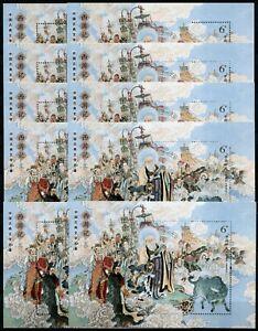 10x-China-PRC-2019-6-Reise-in-den-Westen-Literatur-Journey-to-the-West-Block-MNH
