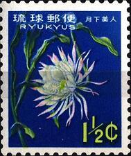 RYU KYU (JAPAN) - GIAPPONE - 1963 - Flora e fauna.