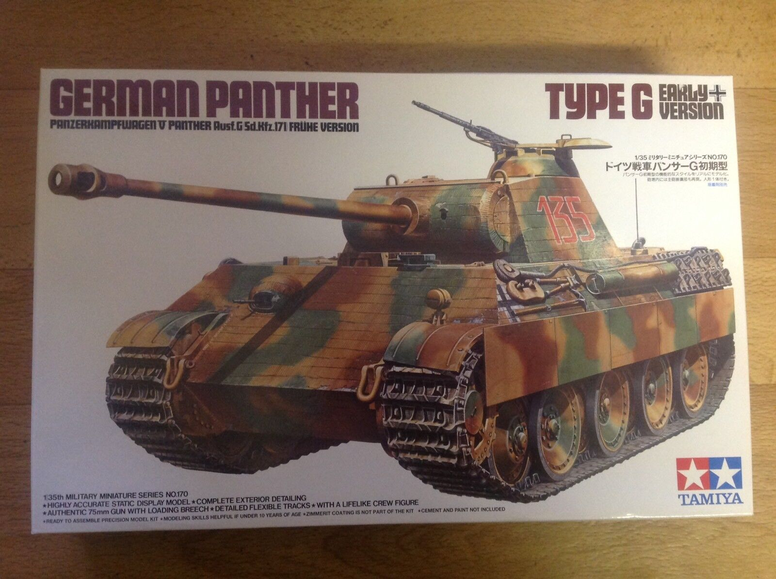 Tamiya 35170 German Panther Type G Early Version 1 35 Scale