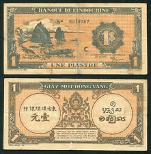2019/_IN07 French Indochina Vietnam 1954 Banknote 1 Piastre P-105 M45-18201