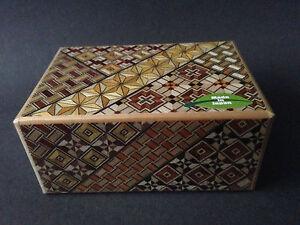 Japanese-Wooden-Samurai-Yosegi-Himitsu-Puzzle-Magic-Trick-Box-21-Steps-HK-125
