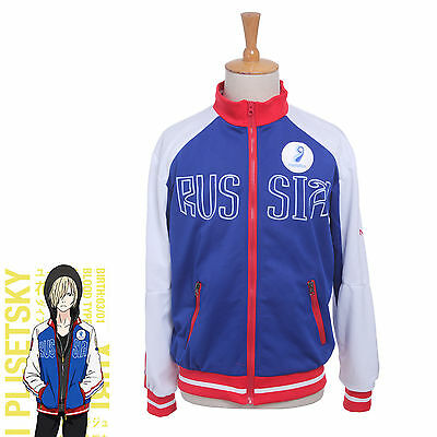 Yuri!!! on Ice Yuri Plisetsky Cosplay Costume Jacket Coat USA Ship