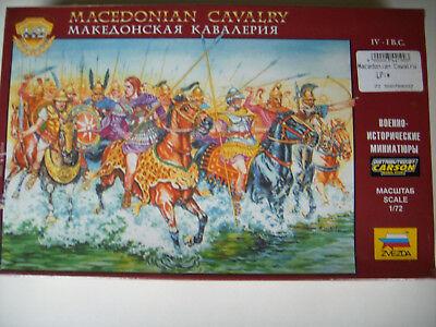 GMK Zvezda 8036 Plastikm. 1:72 Mittelalter Französische Ritter und Kavallerie