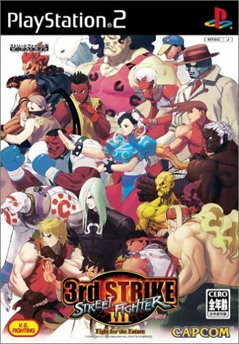 Street Fighter Iii 3rd Strike Fight For The Future Japan