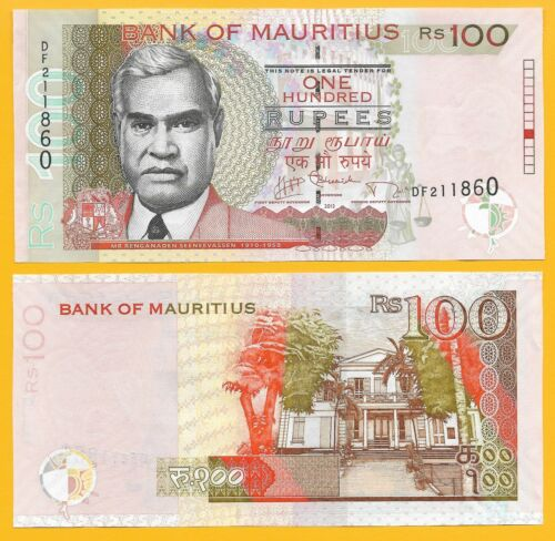 Mauritius 100 Rupees p-56e 2013 UNC Banknote