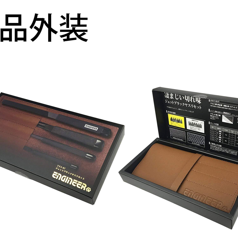 New Engineer jet black sand set Precision 6 pcs dedicated leather case TFS-07