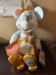 Disney-Minnie-Main-Attraction-King-Arthur-Carousel-Plush-MMA-Stored-In-Bag