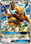 Pokemon-Card-Japanese-Tauros-GX-263-SM-P-PROMO-HOLO-Toys-R-U-Full-Art-MINT thumbnail 1