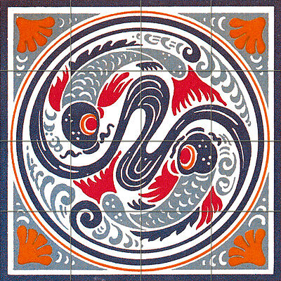 20 x 20 Art Dragon Nouveau Mural Tumbled Marble Backsplash Bath Decor Tile #511