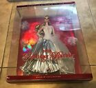 Barbie 2008 Holiday Doll 20th Anniversary NEW factory sealed