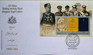 Malaysia FDC with M/S (31.12.2020) - 125th Years of Johor's Constitution