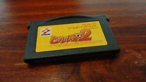 Hikaru-no-Go-2-GBA-Advance-JAPAN
