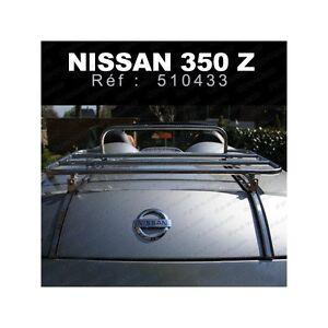 Porte-bagages-Nissan-350Z