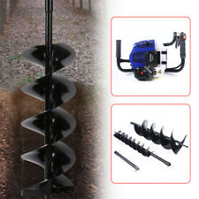 Post Hole Digger Air Cooled Bit Lock Drilling Easy Starting System 17w 52cc