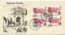 España Feria Nacional de Anticuarios Tarjeta del año 1980 (DD-684)