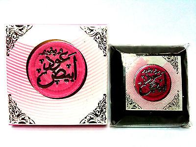 Bakhoor *ABIYADH* (WHITE OUDH) Best High Quality Bukhoor Fragrance Incense - New