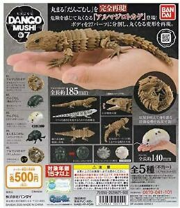 Capsule-toy-Pill-bugs-07-pill-bugs-and-Armadillo-girdled-lizard-all-5-sets