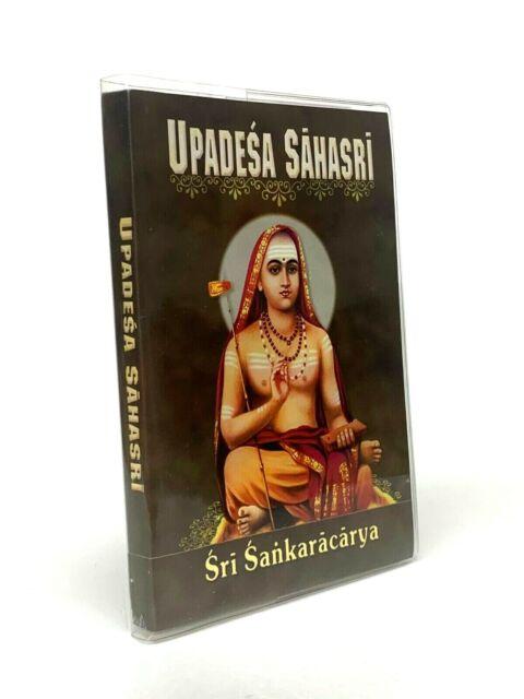Upadesa Sahasri by Sri Sankaracarya Translated by Swami Jagadananda