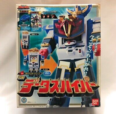 New Bandai Tensou Sentai Goseiger Gosei Header Mystic Brothers Set Japan Version