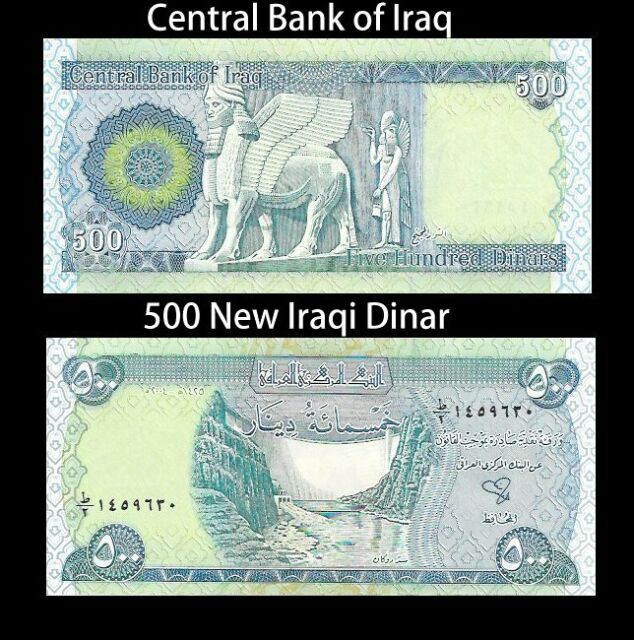 500 Iraqi Dinar 1 X Free With Every 5 Purchased