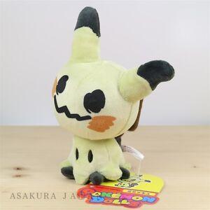 Pokemon-Center-Original-POKEMON-DOLLS-Plush-Mimikyu-doll-from-Japan