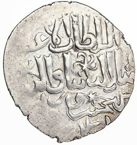 Islamic Seljuq of Rum Kaykhusraw III 1265-1283 AR Dirham Kayseri AH681 A-1232