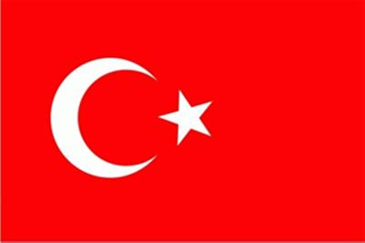 Fahne Flaggen HAITI 150x90cm TDShop24