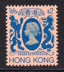 Hong Kong 2 Dollar Stamp c1982 Unmounted Mint Never Hinged (577)