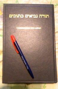 Die-Bibel-in-hebraeischer-Sprache-und-in-russischer-Sprache-1997