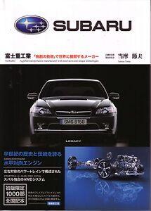 Book-Subaru-Cars-1956-2013-360-R2-Rex-Leone-Impreza-Legacy-500-Photos