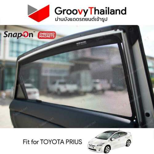 4 PCS FIT PRIUS GEN3 SUN SHADE EMBEDDED MAGNET