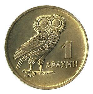 Greek Military JUNTA 1 drachma Greek Coin 1973 Greece UNC RRR PHOENIX OWL