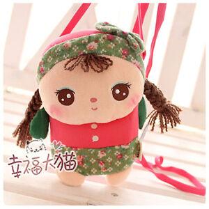 NWT Metoo Plush Doll Creative Design Handbag Phone Bag Cute Kid Accessory