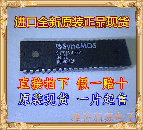 1PCS SM79164C25P DIP