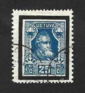 Fougueux Lituanie 1927 Basanavicius 25 C Variété... Perf 11 1/2 Côtés & Perf 14 Haut & Bas Emballage De Marque NomméE