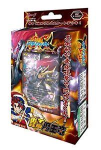 Future Card Buddyfight Start Deck Demon Lord Dragon of Tempest BF-X-SD01 F/S NEW