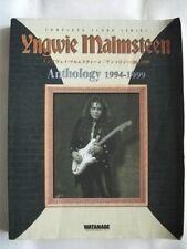 YNGWIE MALMSTEEN ANTHOLOGY 1994-1999 JAPAN BAND SCORE GUITAR TAB