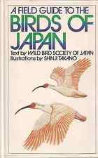 """""""A Field Guide to the BIRDS of JAPAN"""" (1982) 1ST ED. Wild Bird Society of Japan"""